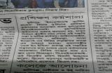 Ananda Bazar Patrika (September 1, 2016)
