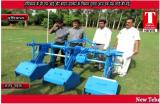 CSIR-CMERI-CoEFM, Ludhiana transferred two technologies for farm machineries to Industries